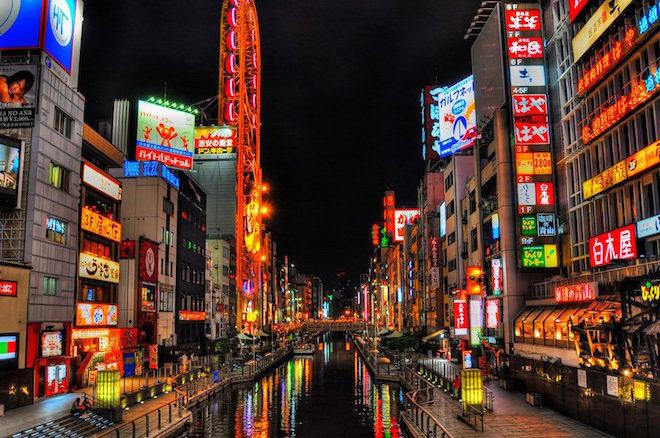 Photo: mixmag.com