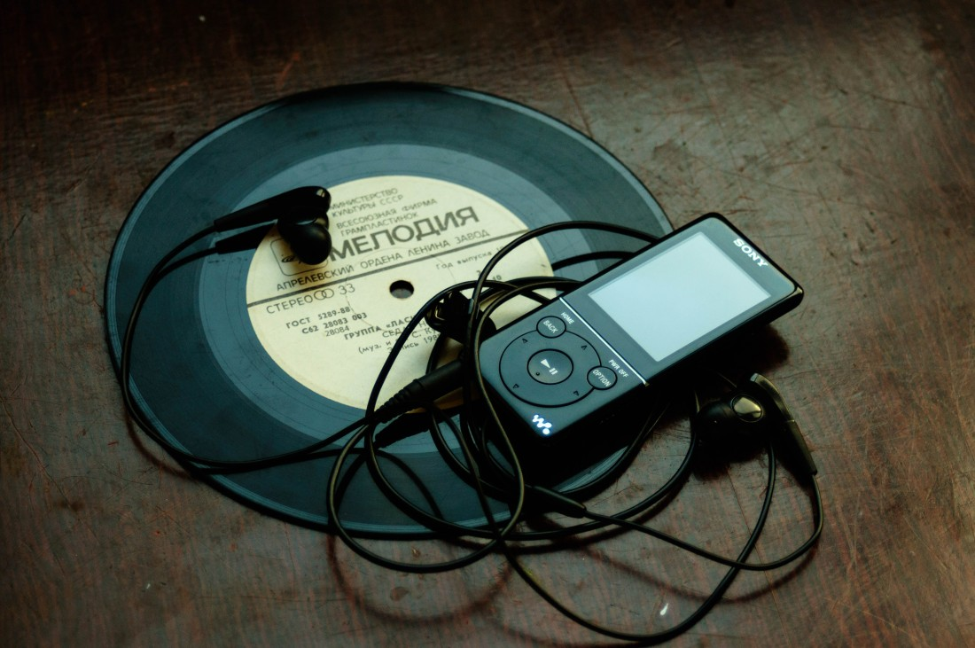 45 Record + MP3 player